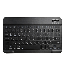 Russian Keyboard Ultra-Thin Bluetooth 3.0 Wireless For Computer Office Black Plastic