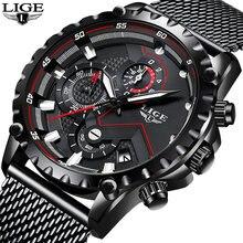 Lige новые мужские часы Топ Роскошные брендовые модные спортивные
