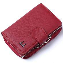 Qian Xi Lu women's wallets Cortex zipper and hasp purses (Re