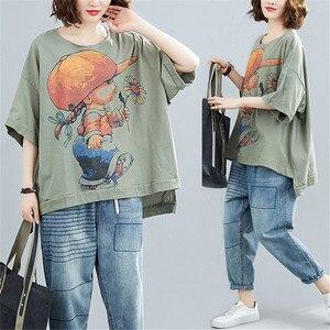Camisetas de verano de talla grande para mujer, camisetas con estampado Kawaii para niña pequeña, camisetas holgadas de algodón de manga corta grandes para mujer