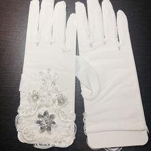 Акция в новом магазине! Блестящие короткие свадебные перчатки