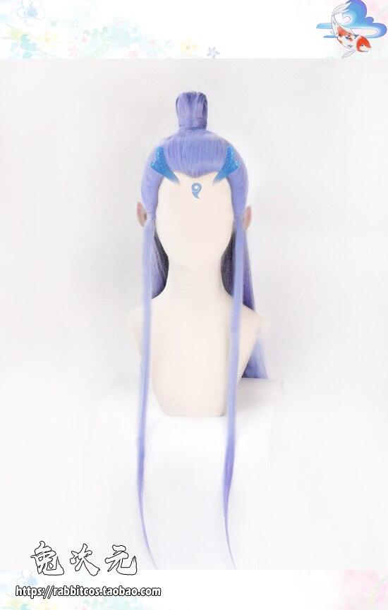 Heat Resistant Synthetic Hair Cosplay Wig+ Free Wig Cap Movie Nezha Nuzar Nalakuvara Wig