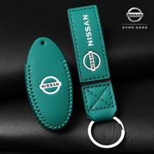 ชั้นหนังสำหรับ Nissan Sylphy Qashqai Juke Leaf J11 10 Tiida Versa X Trail infiniti สีสันพวงกุญแจ