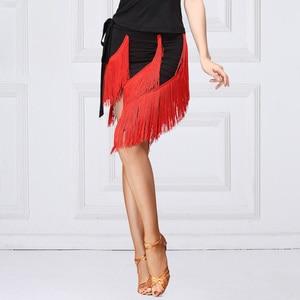 Женская юбка для латиноамериканских танцев, разных цветов