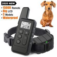 Ошейник для дрессировки собак с дистанционным управлением и