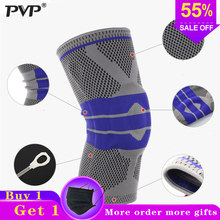 PVP  1 pc Patella Protector Brace Silicone Spring Knee Pad Basketball Knitted Elastic Support Bracket Kneecap Kn
