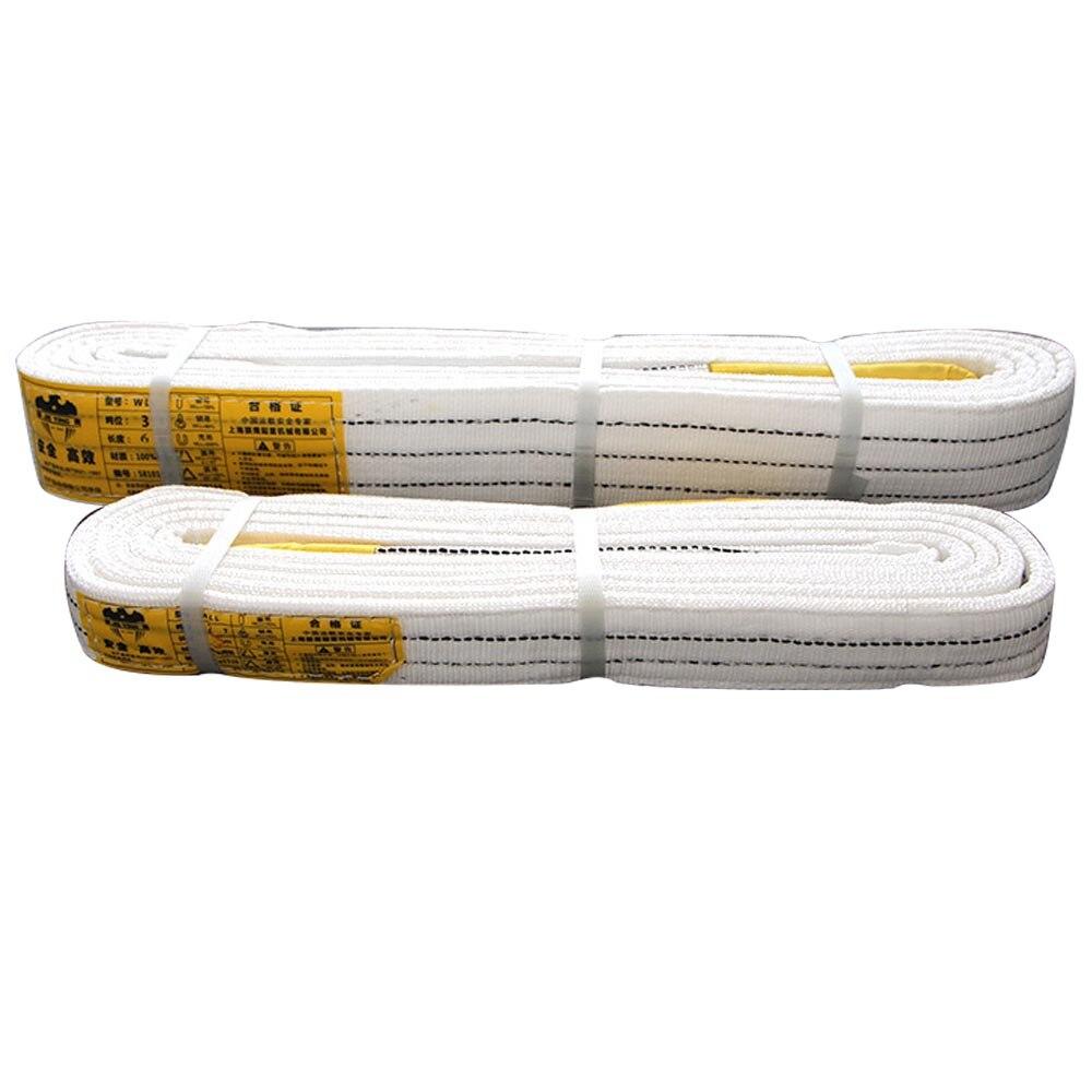 Hoisting Belt 5 Tons Industrial Crane Lifting 10 Cloth Sling 3 Meters 6 Driving Flexible Household 2t Flat Sling
