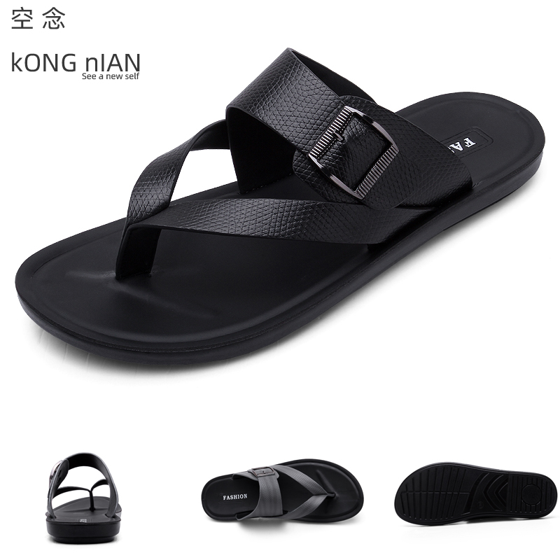 Summer Fashion Concise Outdoor Men's Slippers Men Slippers Genuine Leather Flip-flops Flat With Beach  Sewing Men Shoes Black
