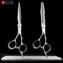 Titan scissor profissional tesouras de corte cabelo tesoura cabeleireiro japão vg10 aço inoxidável