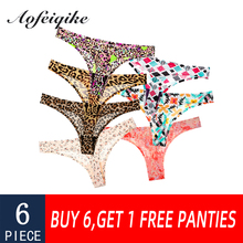 6 Pieces Sexy Thongs Woman Underwear Panties Leopard Female T-back Soft G-string Seamless Thong For Buy Get 7