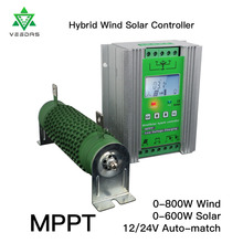 550-1400W MPPT Hybrid Wind Solar Charge Controller Tracker Regulator Match 12V 24V Battery For Wind Generator Panel Dump Load 800w mppt wind solar hybrid charge controller 12 24v auto for 500w wind 300w solar with booster and dump load