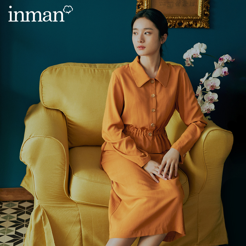 INMAN 2020 Spring New Arrival Literary Retro Long Sleeve Lapel Drawstring Coat Skirt Suit