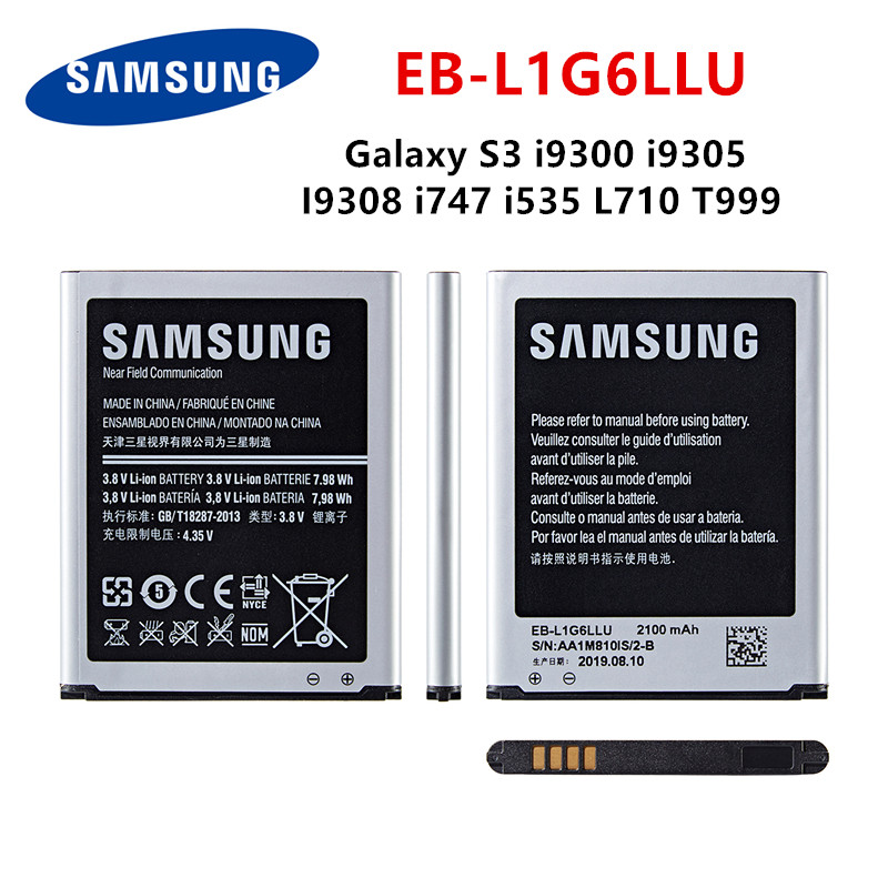 SAMSUNG Orginal EB-L1G6LLU 2100mAh Battery For Samsung Galaxy S3 I9300 I9305  I9308 I747 I535 L710 T999 Batteries With WO