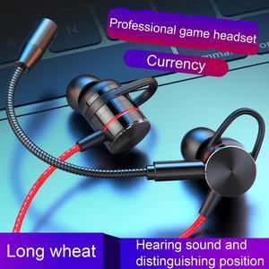 BL E экстремальных видов спорта игры металл в наушники-вкладыши гарнитура с микрофоном, Hi-Fi, Шум снижение спортивные l-образный дизайн штыря наушники
