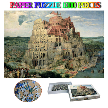 The Tower of Babel 1000 Pieces Paper Jigsaw Puzzle Adult Puzzle Famous Painting Kids Education Adults 1000 Pieces Puzzle Toys