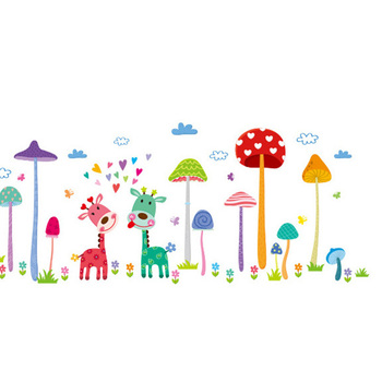 Pegatinas de pared, decoración de pared del hogar, seta, árboles, jirafa para decoración de habitación de niños, póster de dibujos animados, Mural, papel tapiz, pegatinas de pared