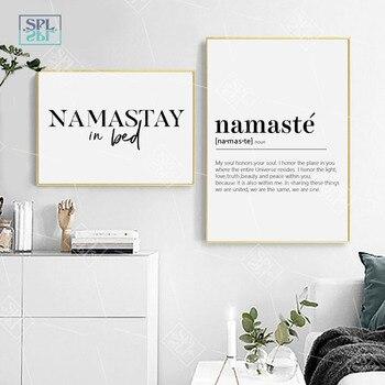 Namastay でベッドプリントヨガの装飾寝室現代の壁の芸術、ナマステ精細キャンバス絵画ヨガアートワーク禅プリント