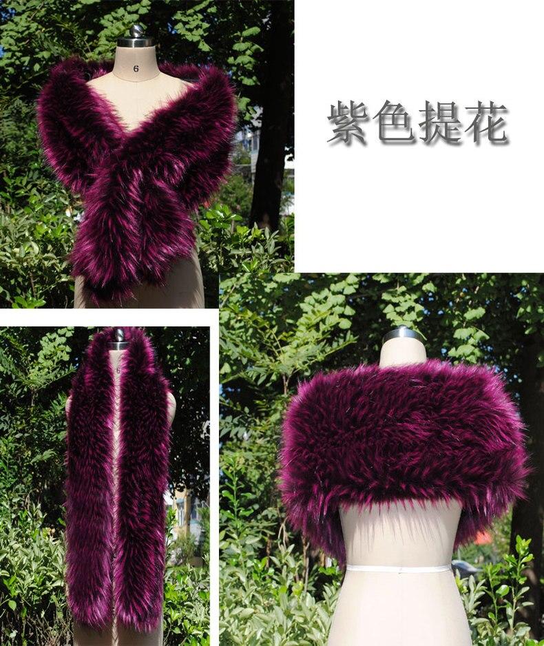 Châle coloré nouveau type renard-comme fourrure châle fourrure-comme cou écharpe de mariée en porte-à-faux robe de soirée cape cadeau spécial - 6