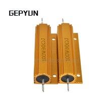 100W resistore a cassa in metallo con filo metallico in alluminio avvolto 0,2r 0,22r 0,47r 0,5r 0.2 0.22 0.47 0.5 ohm