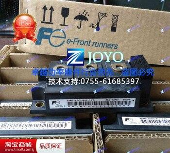 2MBI150U4H-170 2MBI150U4H-120 Power Module--ZYQJ