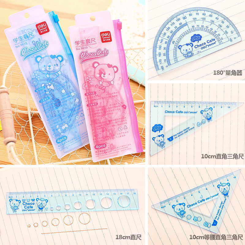 Deli 9619 Gauge Students Ruler Sets Cartoon Four-piece Set Containing Ruler/Triangle/Protractor