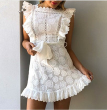 New embroidered lace wood ear A-line dress Summer cute sweet white multiple sizes available breathable and cool