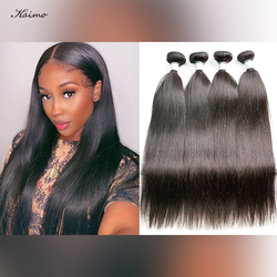Brazilian Straight Human Hair Bundles 1/2/3/4 Pcs/Lot Sew In Hair Extensions Natural Color 6-30 inches Hair Weave