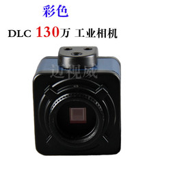 High Definition USB130W Pixel Color Industrial Camera USB Industrial Camera Microscope Camera