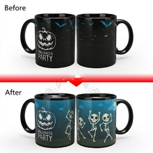 Coffee Mug Skull-Mug Magic-Pumpkin Heat-Sensitive Color-Changing-Mugs Gifts Friends Halloween