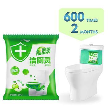 Czyszczenie łazienki narzędzie zapach jabłko zapach zlew środek czyszczący do wc toaleta zielona bańka łazienka akcesoria kuchenne tanie i dobre opinie Ciecz 1 pc 200 ml 220 grams green (apple fragrance) microbial fungicide essence active agent