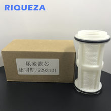 Riqueza 5293131 filtro líquido de escape diesel adblue def ureia para o sistema scr motor do carro