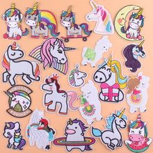 Cartoon Alpaca Unicorn Animal Embroidery Patches For Clothing DIY Iron On Cute Baby Clothes Girl Patch Custom