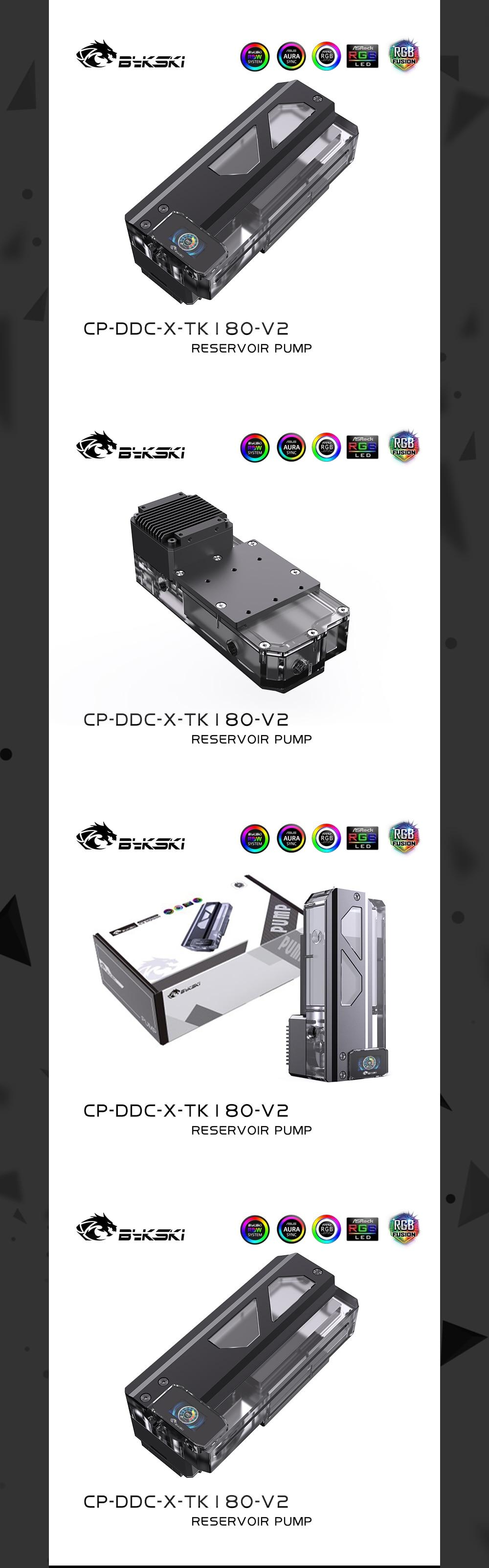 Bykski Square Pump Reservoirs, Matte Acrylic Pump-Reservoir Combination, Pump And Water Tank, CP-DDC-X-TK180-V2/CP-DDC-X-TK220-V2
