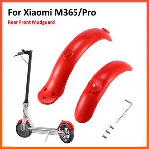 Крыло для Xiaomi Mijia M365 электрический скутер задний передний брызговик покрышки брызг брызговик комплект крыльев для M365