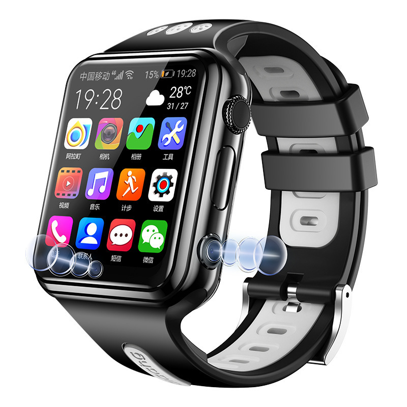 Permalink to W5 Smart Adult Children Phone Watch 4G Full Netcom Wifi Dual Camera Android Male And Female Students Learning Watch