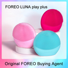 Brush Cleanser Foreo Luna Original Products Facial-Devices Skin-Care Play Beauty Silicone