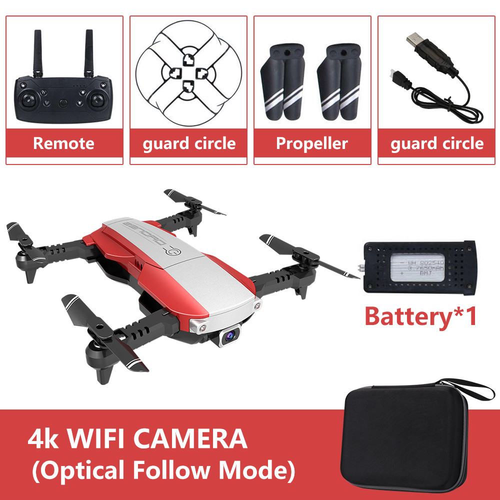 Drone 4K professional aerial photography Real-time transmission folding four-axis aircraft toy remote control aircraft 2.4G
