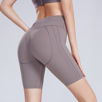 Women's Tight Peach Sports Shorts