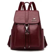 Designer Backpack School-Bags Girls High-Quality Women's Female Casual New for Sac Teenage