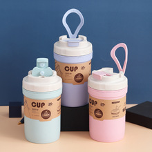 500ML Portable Reusable Bamboo Fiber Material Coffee Milk Drink Cup Food Storage Bento Box Environmental Travel Gift Cup