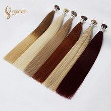 Кератиновые накладные волосы для наращивания, Remy, европейские натуральные накладные человеческие волосы для наращивания Forever pro, 20 дюймов, 50 шт./ПАК