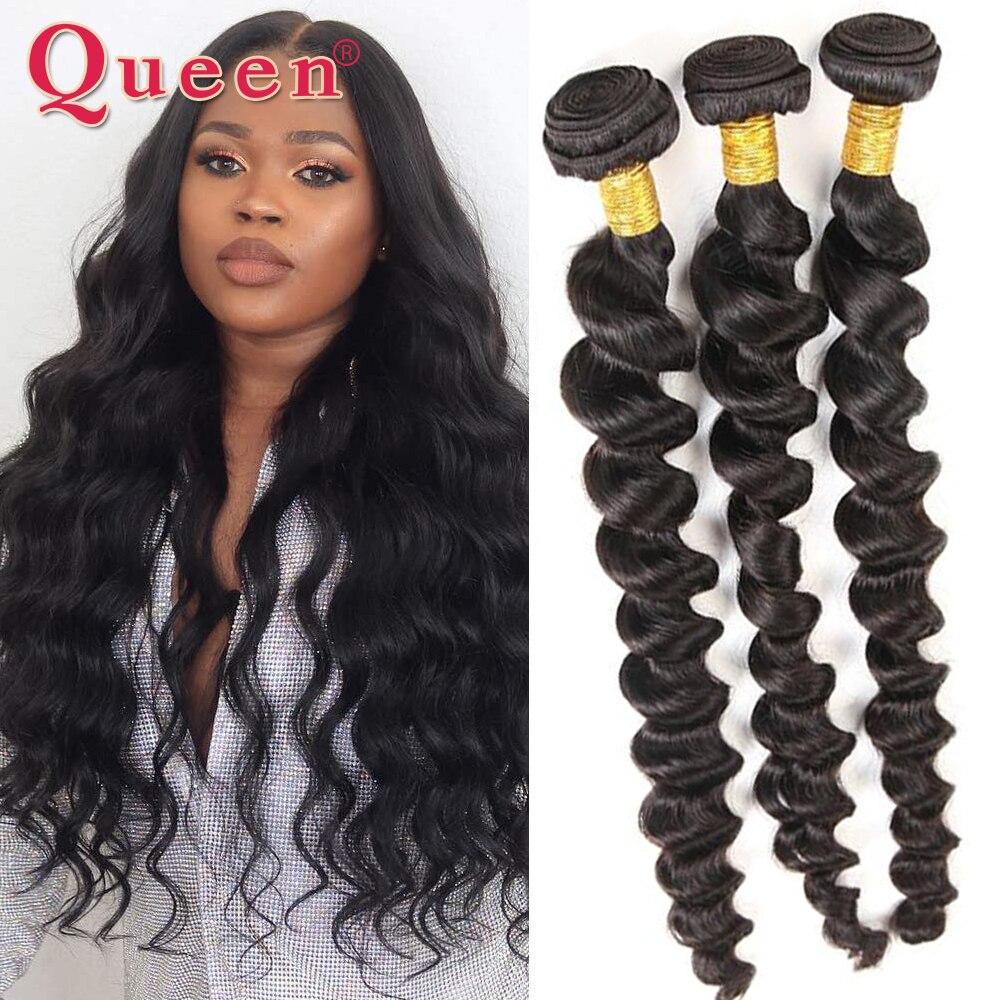 Rainha produtos de cabelo peruano onda do cabelo pacotes solto profundo mais 1/3/4 pçs 100% remy extensões tecer cabelo humano cor natural