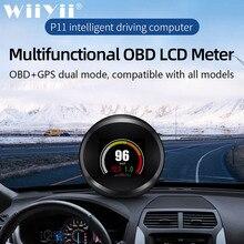 Wiiyii p11 carro obd2 hud head up display gps velocímetro excesso de velocidade aviso óleo temp água calibre digital obd2 ferramenta de diagnóstico