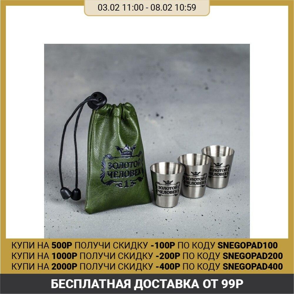 Набор стопок «Золотой человек», 30 мл, 3 шт.|Наборы для бара| | АлиЭкспресс