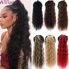Ailiade sintético 22 polegada longo bouncy extensões de rabo de cavalo cabelo encaracolado cordão resistente ao calor marrom extensão do cabelo