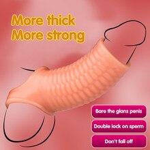 Manicotto del pene riutilizzabile in Silicone glande flessibile ingrandimento del pene estensore ritardo eiaculazione rubinetto anello manica giocattoli adulti del sesso per gli uomini
