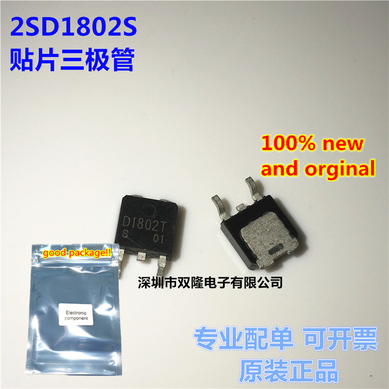 10pcs 100% New And Orginal 2SB1802S B1802 TO-252 In Stock