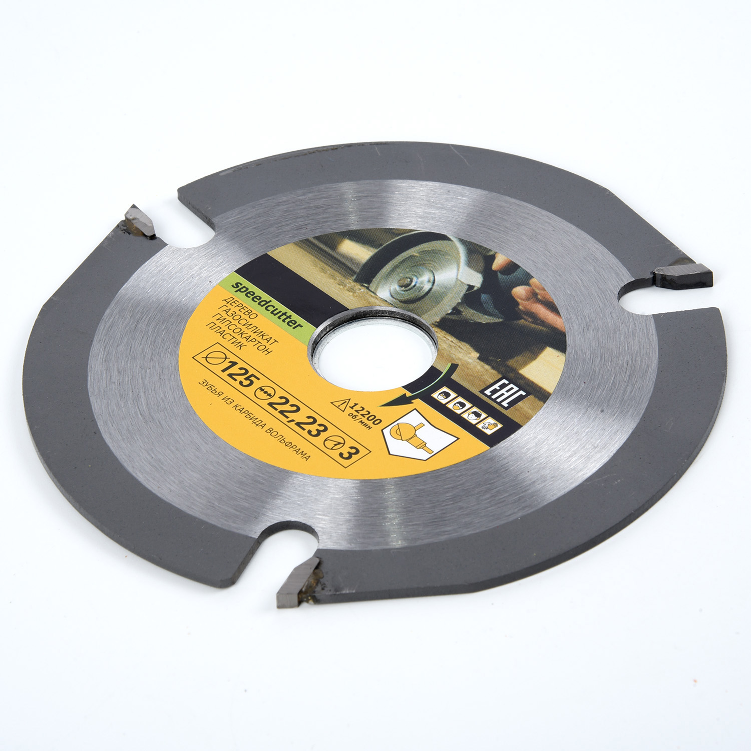 1pc 5 Inch 125mm 3T Circular Saw Blades Wood Cutter Multitool Grinder Saw Disc Wood Cutting Disc Wood Carving Disc Wheel