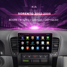 Auto DVD Für Kia Sorento ( 2002-2008) auto Radio Multimedia Video Player Navigation GPS Android 10,0 Doppel Din