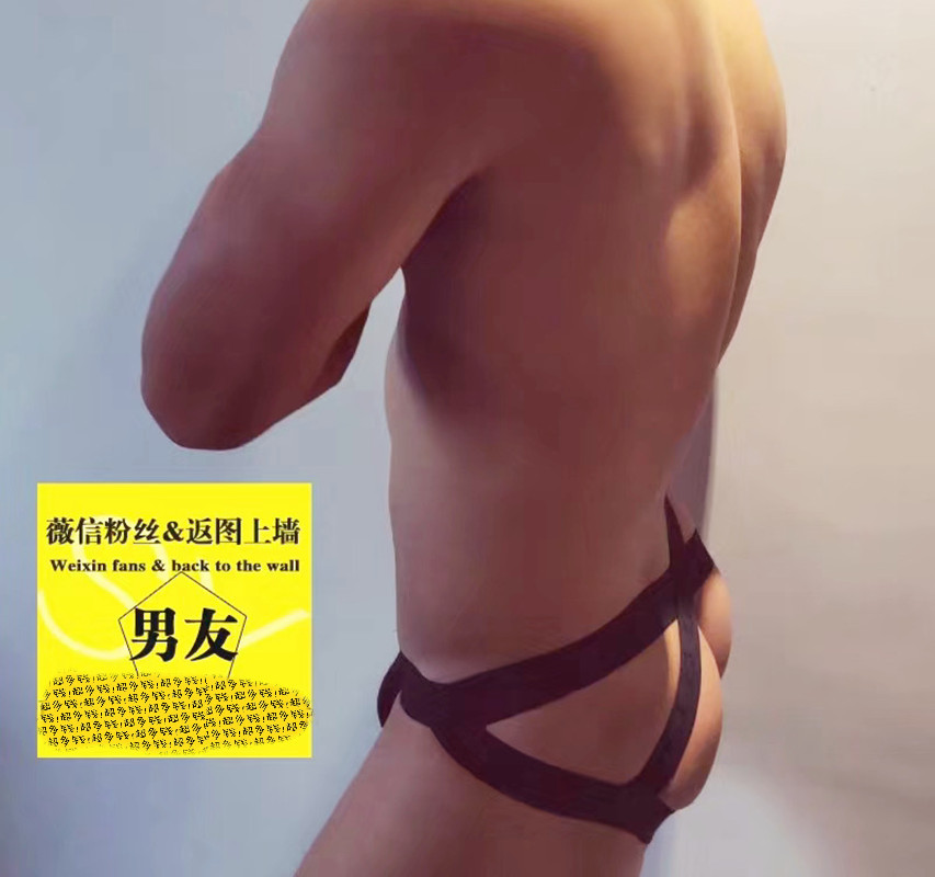 Strong Temptation Sexy Gay Underwear Sex Panties G-strings & Thongs Jockstrap Strap For Men